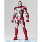 Revoltech-Iron-Man-2-Mark-V-004_1349112191